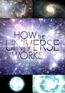 Как устроена вселенная 8 серия