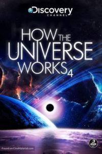 как устроена вселенная, 6 серия