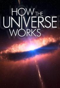 как устроена вселенная 1 серия