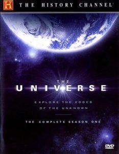Вселенная 8 сезон