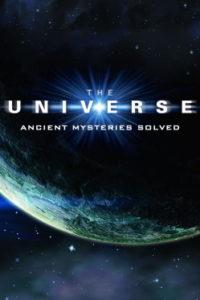 Вселенная 2 сезон