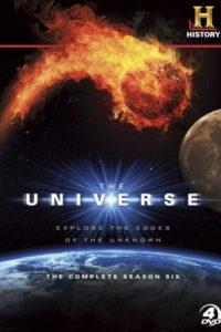Вселенная 3 сезон