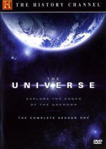 Вселенная 1 сезон