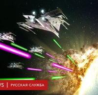 Секреты космических воин